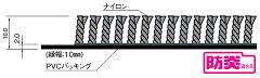玄関マット業務用ロンステップマットデラックス90×150cm