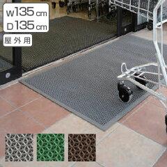 玄関マット業務用サイズオーダーブイステップマット7135x135cm