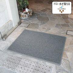 玄関マット業務用(別注サイズオーダー)屋外用ロンソフトマット240×75