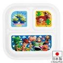 ランチプレート トイ・ストーリー 子供用 日本製 ( プレート 食器 プラスチック 皿 仕切り皿 子供用食器 子ども トイ…