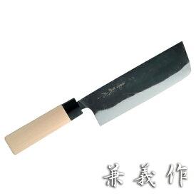 黒打菜切包丁 兼義作 ほうちょう 165mm 送料無料