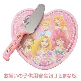 livingut | Rakuten Global Market: Safety knife Disney Princess ...