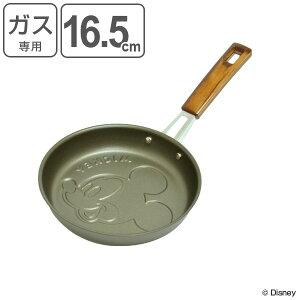 パンケーキパン フライパン 16.5cm ミッキーマウ...