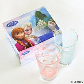 グラスセット アナと雪の女王 ガラス製 270ml 2個セット キャラクター ( タンブラー コップ 子供用食器 ぐらす ディズニー )
