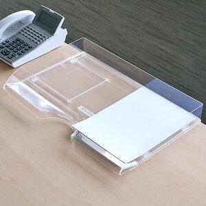 卓上トレー デラックスA3 横 ( 卓上収納 引き出し 書類ケース 書類 A3 トレー ファイルケース BOX 収納 プラスチック 収納ボックス 卓上収納 レターラック 書類整理 処理整理 プリント )