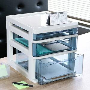 卓上収納 フロアーケース スタックチェスト B4 セパレート 深型 ( 書類 収納ケース 収納ボックス 書類ケース 整理 収納 透明 ケース 引き出し 引出し 書類整理 机 卓上 レターボックス 事務
