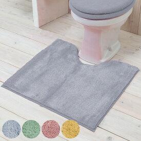 トイレマット カラーショップ スモークカラー 55×60cm ( トイレ マット トイレ用 洗える 水洗い 滑り止め 長さ55 幅60 単品 トイレ用品 トイレタリー スモーキーカラー スモーキー おしゃれ シンプル )