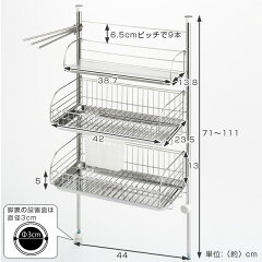 水切りラックキッチン収納突っ張り式かたづく水切りバスケットふきん掛けステンレス製