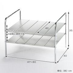 シンク下収納キッチン収納かたづくシンク下シェルフ2段伸縮式ステンレス製組立式