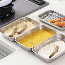 ステンレス 連結バット フタ・アミ付き 日本製 ( 調理用バット ステンレストレイ ステンレス製 キッチン用品 下ご…