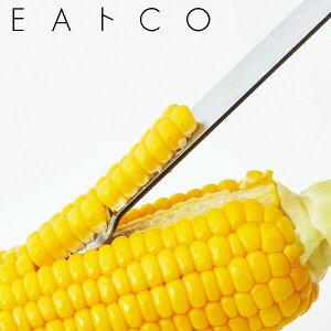 ピーラー コーンピーラー EAトCO いいとこ Poro ポロ ステンレス製 ( とうもろこし用 イイトコ とうもろこしピーラー とうもろこしカッター 粒取り コーン粒取り器 カッター おしゃれ )