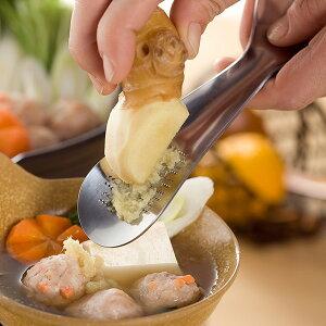 おろし器 立つ薬味おろし ( おろし金 オロシ器 オロシ金 薬味おろし スプーン 生姜おろし 薬味 おろし 生姜 ショウガ ステンレス製 下ごしらえ )