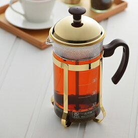 コーヒープレス&ティーサーバー 750ml ブラウニー 耐熱強化ガラス 日本製 ( フレンチプレス コーヒー 紅茶 約5杯分 ティーサーバー おしゃれ コーヒープレス ティープレス 5人用 茶器 コーヒー用品 )