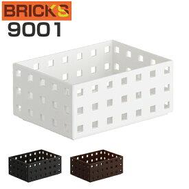 小物収納 収納ケース ブリックス BRICKS 140スリムM 9001 ( 小物入れ 小物ケース 収納ボックス 収納バスケット フリーケース キッチン収納 整理ボックス プラスチック )
