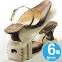 靴 収納 くつホルダー スリム 6個セット ( 靴ホルダー 収納 靴箱整理 グッズ スリム 靴 靴箱 下駄箱 くつ クツ …