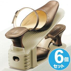 靴 収納 くつホルダー スリム 6個セット ( 靴ホルダー 収納 靴箱整理 グッズ スリム 靴 靴箱 下駄箱 くつ クツ シューズホルダー 靴収納スペース1/2 省スペース レディース )