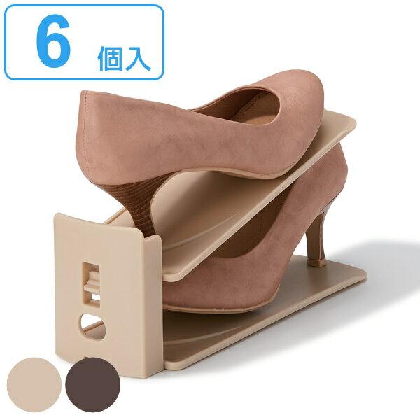 くつホルダー高さ調節 6個セット ( 靴ホルダー 収納 靴箱整理 スリム 靴 靴箱 下駄箱 くつ クツ シューズホルダー 靴収納スペース1/2  )