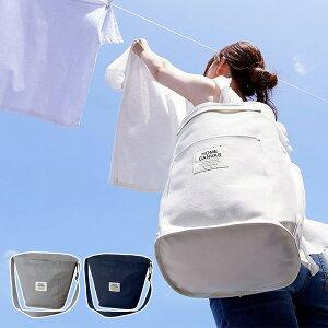 ランドリーバッグ ホームキャンバス ラウンドトート ( ランドリーバスケット 洗濯かご 洗濯カゴ バッグ ショルダー 屈まなくてよい 持ち運び 持ち運びできる 防水 撥水 はっ水 )