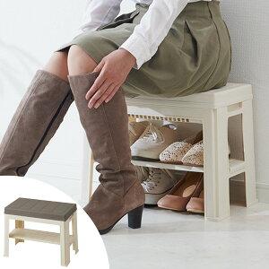 玄関ベンチ エントランスベンチ (玄関チェア シューズラック 収納 スツール おしゃれ 椅子 靴 ブーツ 玄関 ベンチ 玄関収納 くつ収納 ラック 日本製 )