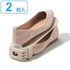 靴 収納 くつホルダー ローファー スリム 2個セット ( 靴ホルダー シューズ 下駄箱 整理整頓 くつ クツ 靴箱 シューズホルダー 省スペース シューズラック シューズボックス )