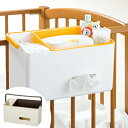 収納ボックス プーケアー バスケット 仕切り付き おむつ ティッシュケース 収納 日本製 ( 収納ケース ボック…