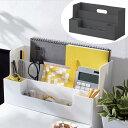 ライフモデュール 卓上整理ボックス A4 横 モノトーン ( 収納 ボックス 小物入れ ペン立て プラスチック 収納用品 …