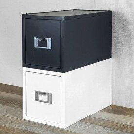 ライフモデュール CD ファイルケース モノトーン ( 収納 ボックス プラスチック 引き出し CD・DVD 収納用品 引き出し 引出し 整理 省スペース オフィス レターボックス 事務用品 小物収納 整理整頓 デスク周り 小物ケース 白 黒 )