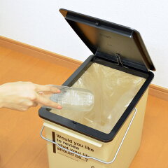 ゴミ箱プッシュダストカフェスタイル深型ふた付き25L(ごみ箱分別ダストボックス蓋付きプラスチック製くずかごダストBOX分別ゴミ箱分別ごみ箱)