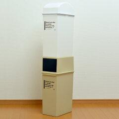 ゴミ箱分別ふた付きフロントオープンダストカフェスタイル深型スタッキング25L(ごみ箱前開き分別スリムダストボックス蓋付きプラスチック製くずかごダストBOX分別ゴミ箱分別ごみ箱)
