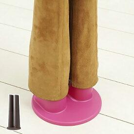 ブーツスタンド ブーツホルダー 逆さ保管 型崩れ防止 ( ブーツキーパー ブーツスタンド シューキーパー ブーツ 靴 長靴 収納 保管 スタンド 省スペース 型崩れ防止 立てて収納 軽量 コンパクト 湿気対策 カビ対策 臭い対策 )