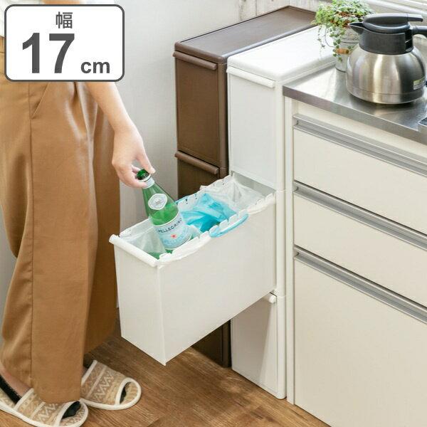 ゴミ箱 分別 スリム 引き出し ステーション 3段 42L ( 送料無料 ごみ箱 ダストボックス キッチン 隙間 省スペース おしゃれ 大容量 )