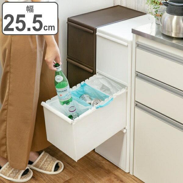 ゴミ箱 分別 ワイド 引き出しステーション 3段 60L ( 送料無料 ごみ箱 ダストボックス キッチン 隙間 省スペース おしゃれ 大容量 )