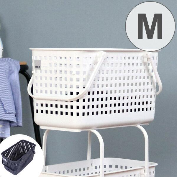 ランドリーバスケット スタッキングランドリーバスケット M like-it ( 洗濯かご バスケット ランドリーボックス 洗濯用品 洗濯 ランドリー ランドリー用品 収納ケース 収納ボックス スタッキング 積み重ねる 重ねる 収納用品 )