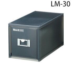 収納ボックス ブラック 引き出し LM-30 深型 CD 収納 日本製 ( 小物収納 収納ケース ケース ボックス 引出し 小物ケース 小物 書類 卓上収納 整理整頓 デスク周り レターケース 事務用品 おしゃれ )