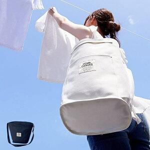 ランドリーバッグ ホームキャンバス ラウンドトート ( ランドリーバスケット 洗濯かご 洗濯カゴ バッグ ショルダー 買い物バッグ 脱衣かご 屈まなくてよい 持ち運び 持ち運びできる 防水