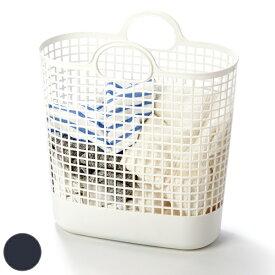 ランドリーバスケット タウンバスケットビッグ LBB-17C バイオプラスチック配合 ( 洗濯かご バスケット ランドリーバッグ ライクイット like-it 洗濯用品 洗濯 脱衣かご ランドリー 収納ボックス 収納用品 洗濯物 おもちゃ かご )