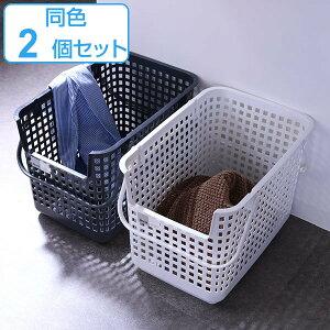 ランドリーバスケット スタッキングベース LBB-06C バイオプラスチック配合 2個セット ( 洗濯かご バスケット ランドリーボックス ライクイット like-it 洗濯用品 洗濯 ランドリー用品 スタッ