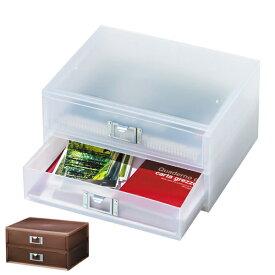 収納ボックス 引き出し プラスチック 2段 MX-52R A4 横 サイズ 浅型 収納 日本製 ( 小物収納 収納ケース ケース ボックス 引出し 小物ケース 書類 コピー用紙 卓上収納 整理整頓 デスク周り レターケース 事務用品 おしゃれ )
