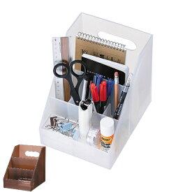 小物収納 プラスチック 卓上収納 LM-01 A6 サイズ 収納ボックス 日本製 ( 収納 ボックス 小物入れ ペン立て 収納用品 省スペース オフィス 収納ケース 整理整頓 デスク周り 小物ケース レターケース 事務用品 文房具 おしゃれ )