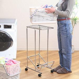 ランドリーワゴン 2段 キャスター ランドリーワゴンフレーム 角型スリム スリム フレーム ( 送料無料 ランドリーラック ランドリーボックス ランドリーバスケット 洗面所 洗濯かご 洗濯カ