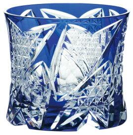 送料無料 東洋佐々木ガラス 八千代切子 オンザロックグラス LS19761SULM-C741 <光華こうか> 木箱入り