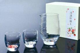 東洋佐々木ガラス 酒グラスコレクション 冷酒杯揃え (紅白梅柄) G087-H99 専用化粧箱入り