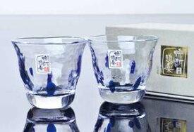 東洋佐々木ガラス 本格焼酎道楽 藍まぶし ペアロックセット G050-T255 専用化粧箱入り