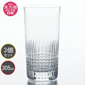 東洋佐々木ガラス 3個セット カットガラス 10オンスタンブラー HS強化グラス T-21102HS-C703 プロユース 業務用 家庭用