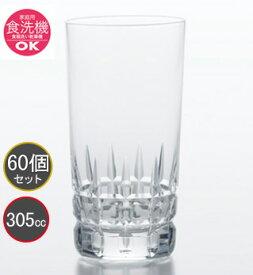 東洋佐々木ガラス 60個セット カットガラス 10オンスタンブラー HS強化グラス T-21102HS-C704 プロユース 業務用 家庭用
