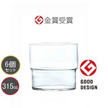 【東洋佐々木ガラス】【6個セット】タンブラー フィーノ HS強化グラス B-21127CS プロユース 業務用 家庭用 バーアイテム 薄作り