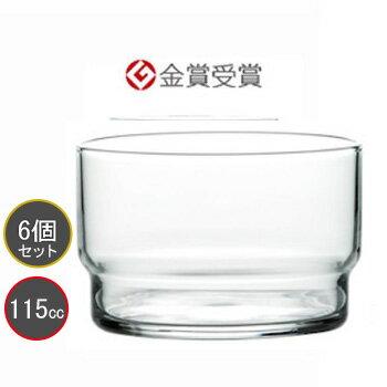 【東洋佐々木ガラス】【6個セット】アミューズカップ タンブラー フィーノ HS強化グラス B-21130CS プロユース 業務用 家庭用 バーアイテム 薄作り