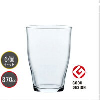 東洋佐々木ガラス6個セットスリール12オンスタンブラーグラスHS強化グラスB-42101HSプロユース業務用家庭用コップ家飲みウィスキーグラスバーアイテム