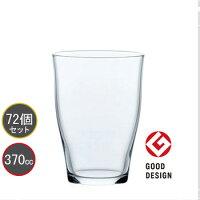 東洋佐々木ガラス72個セットスリール12オンスタンブラーグラスHS強化グラスB-42101HSプロユース業務用家庭用コップ家飲みウィスキーグラスバーアイテム