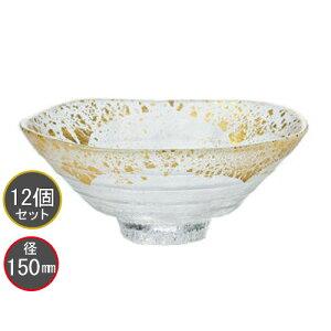 東洋佐々木ガラス 12個セット 金箔鉢 和風鉢 ガラス鉢 43230G ハンドメイド 径150mm プロユース 業務用 家庭用